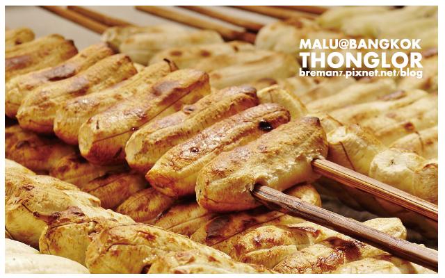 thonglor-4