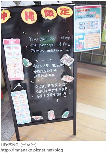 日本寄明信片