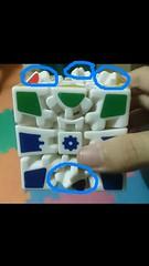 齒輪方塊二代教學
