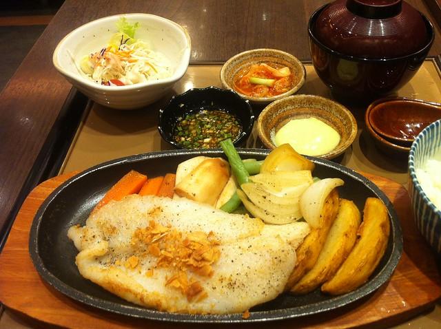 12. Yayoi Fish