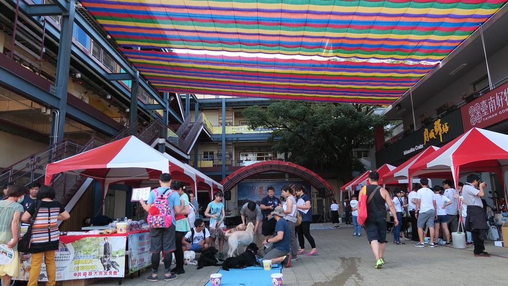 台南文化產業創意園區 (20)
