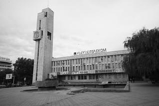 The Telecom Building