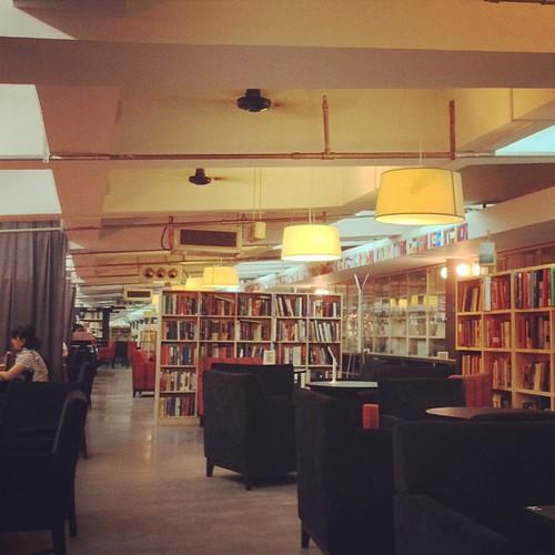 先鋒書店珈琲館 #nanjing #china