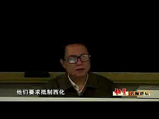 【视频】秦晖-西方近现代民主立宪制的发展