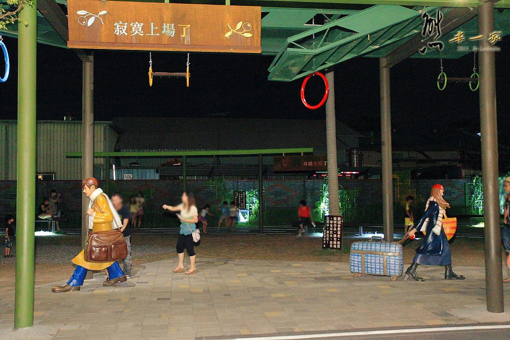 幾米廣場 幾米公園 向左走向右走繪本場景 宜蘭車站周邊景點