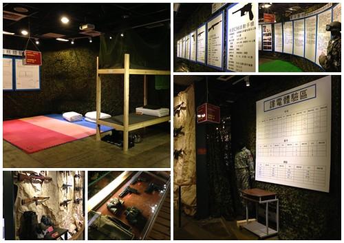芝山岩彈藥庫展覽體驗營