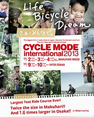 Cycle Mode International Osaka