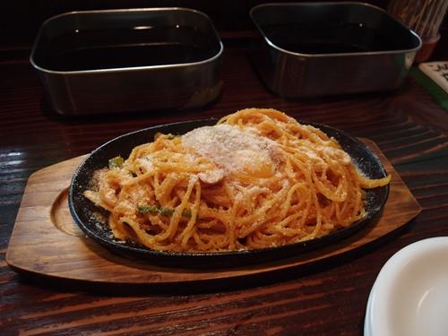 ichibankushi011