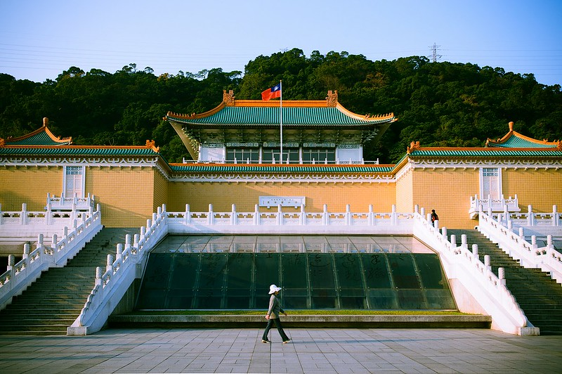 故宮博物院 (National Palace Museum)