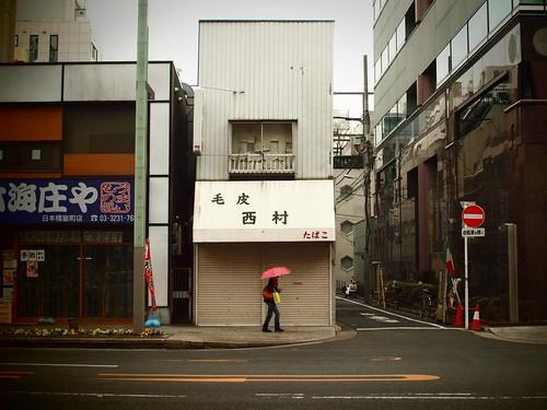 Tokyo Street Sampo