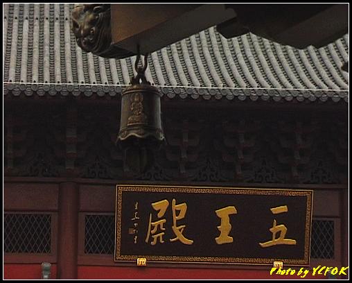 杭州 西湖湖畔的錢王祠 - 034