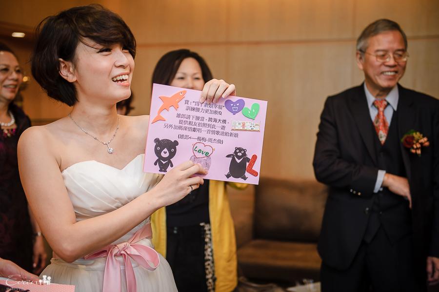 婚禮紀錄_23