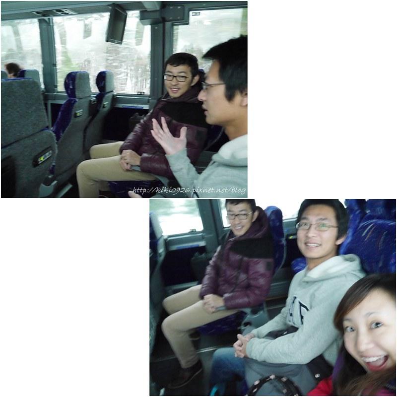 Concord→Boston→New York