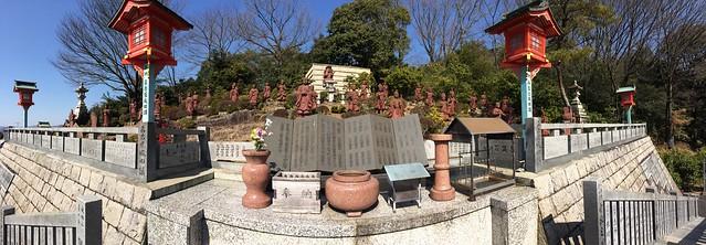 Inuyama_Naritasan_16