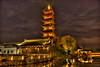 Lotus Tower @ Wuzhen, China