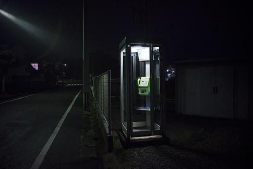 JA C5 14 011 福岡市東区 α7 SSS25 4MC#