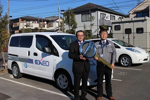 協和エクシオさま 電気自動車出発式