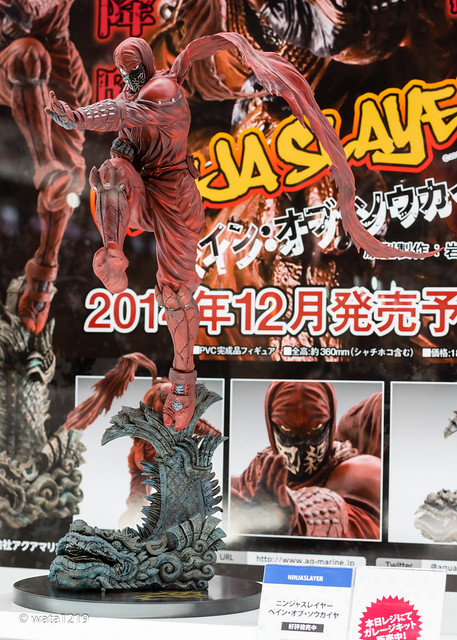 WF2015W[Aquamarine] NINJA Slayer (2)