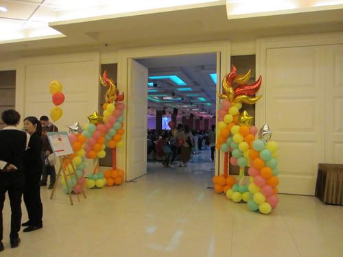 台南推薦餐廳-到台南商務會館參加公司尾牙聚餐 (3)