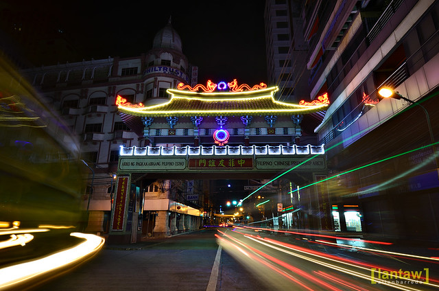 Binondo Chinatown Filipino-Chinese Friendship Arch