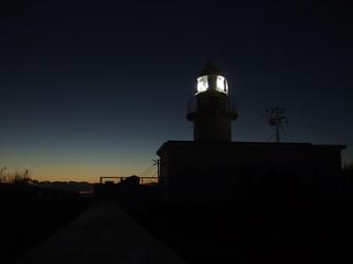 Jōgashima Lighthouse