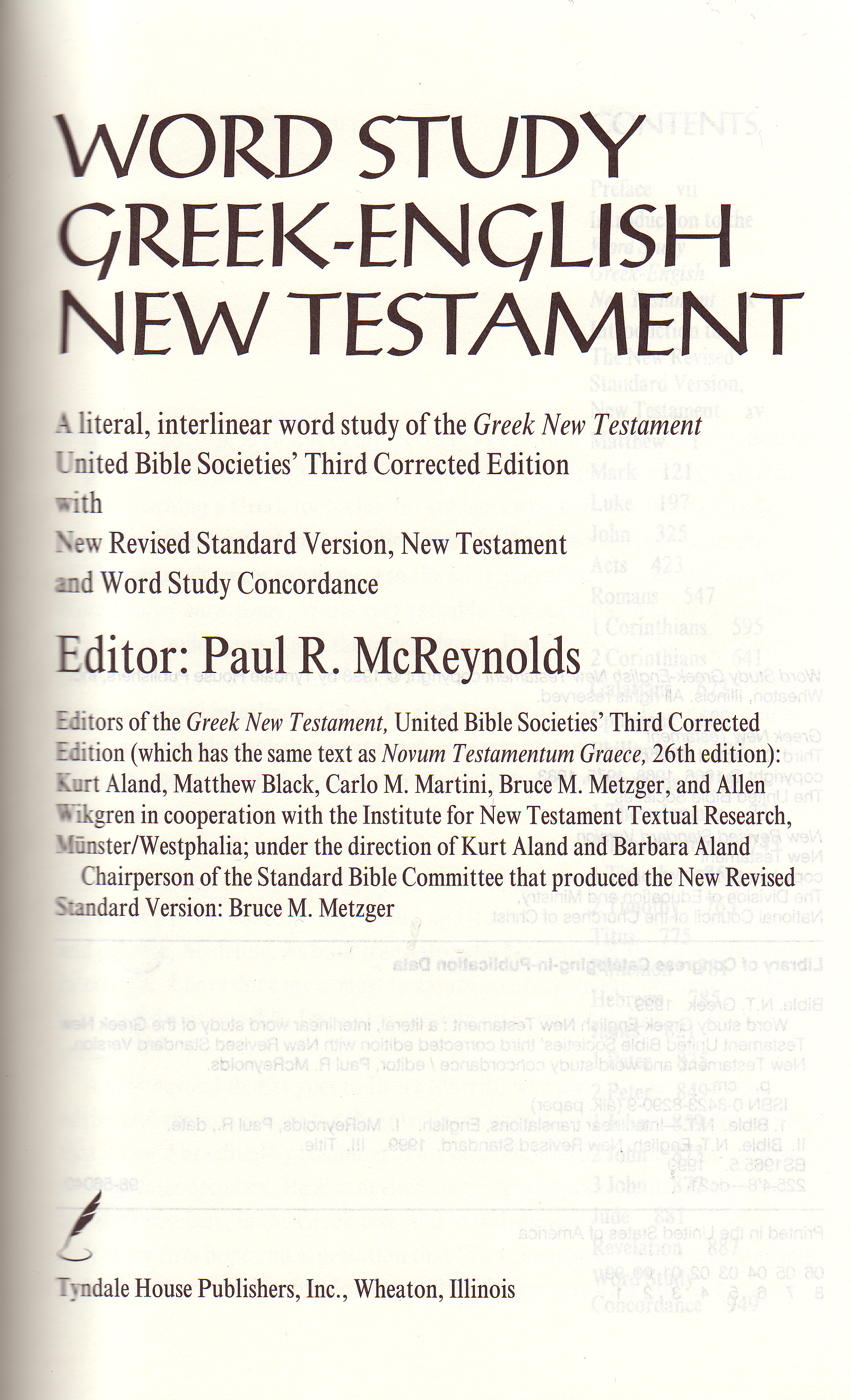 New testament thesis online
