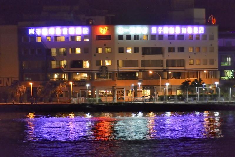 統一渡假村(西子灣海景商務飯店)