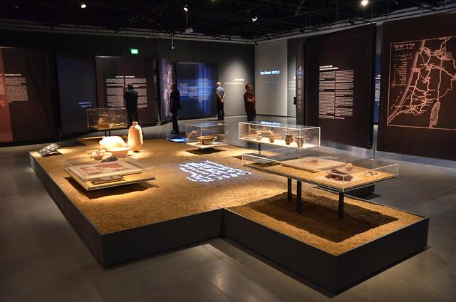 Bar Kokhba exhibition, Eretz Israel Museum