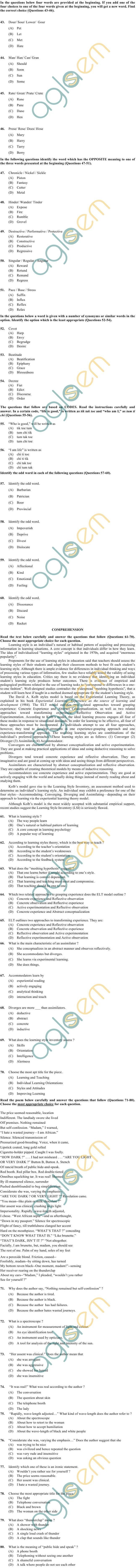 OJEE 2013 Question Paper for MBA