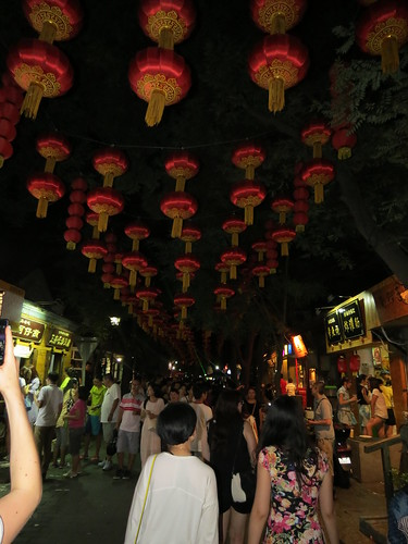 nanluoguxiang shopping street