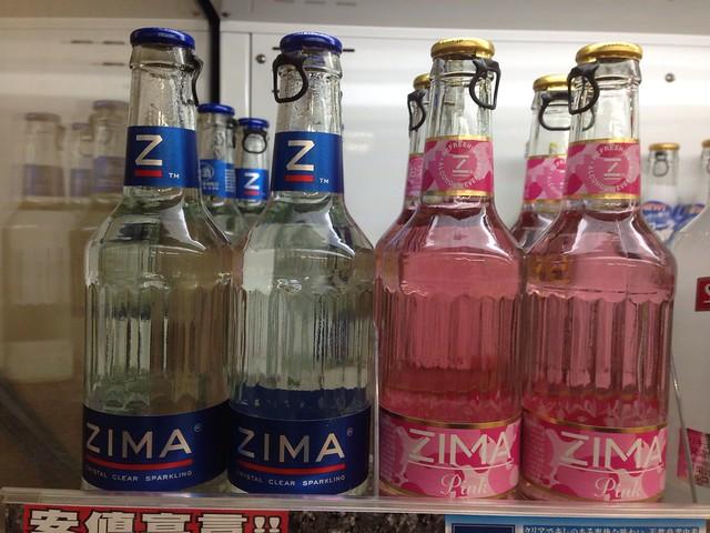 Zima Lives!!