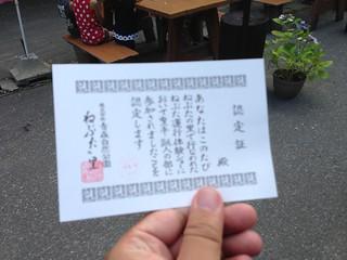 """New photo added to """"カメラロール"""""""