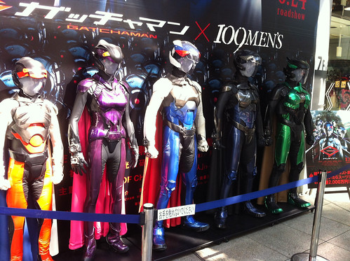 GATCHAMAN-LIVE-ACTION-SUITS
