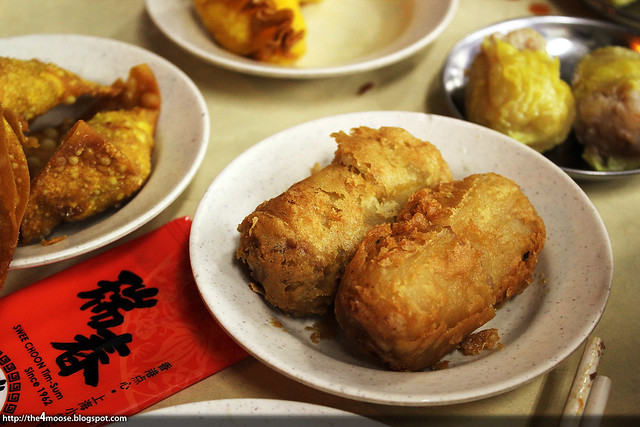 Swee Choon - Banana Prawn Fritter