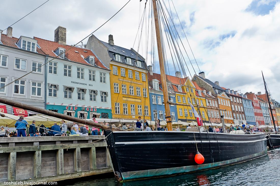 Копенгаген_3-6
