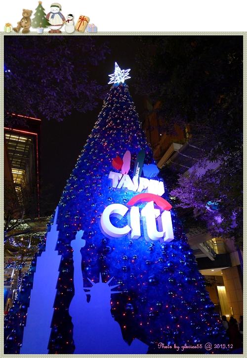 2013台北聖誕城-2p