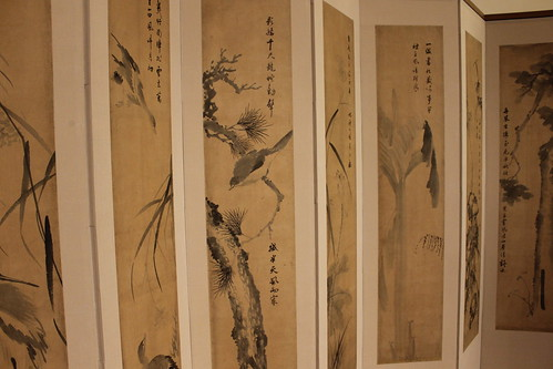 2014.01.10.357 - PARIS - 'Musée Guimet' Musée national des arts asiatiques