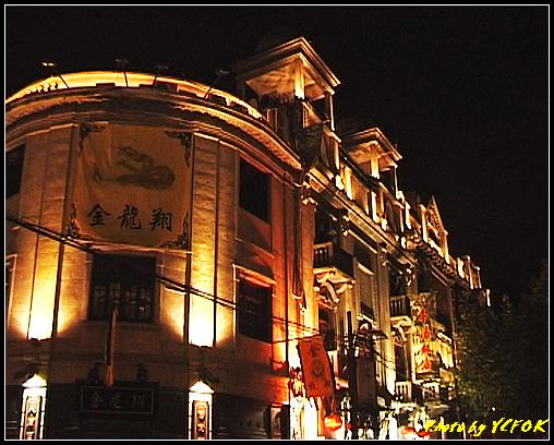 杭州 吳山天風景區 (清河坊) - 081 (夜景)