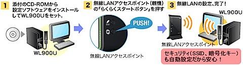 feature_img_rakuraku.jpg