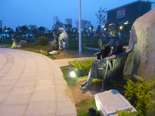 Fujian-Xiapu-Parc(3)