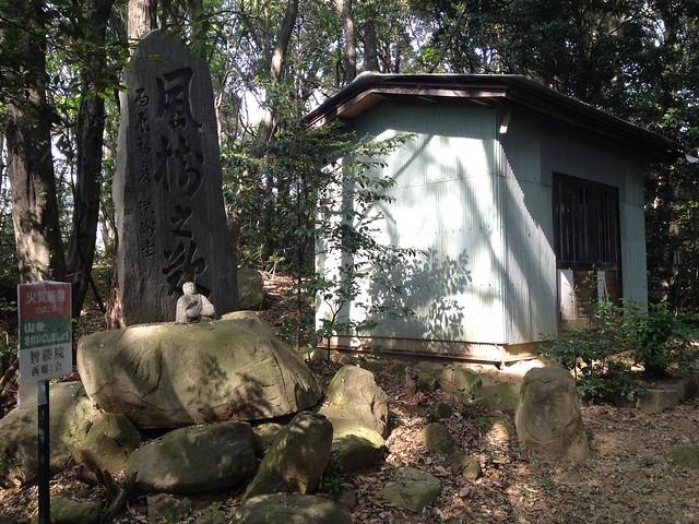 智勝院 石碑