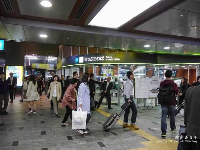 20140326山陽D1福岡-1120563
