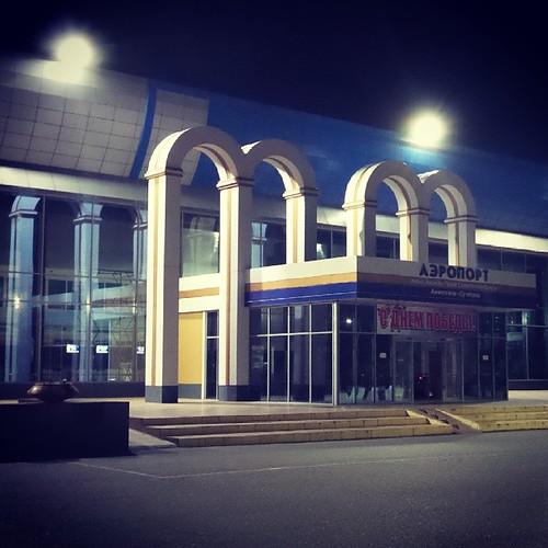 #Аэропорт #Махачкала