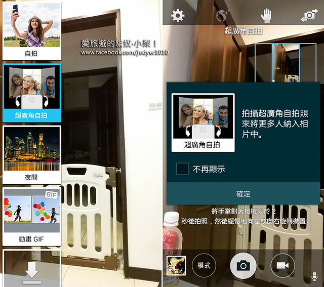 Screenshot_2015-02-20-18-10-45