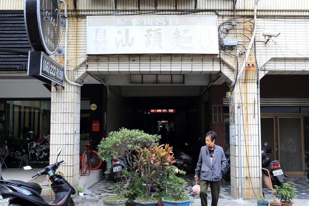 20150113-1台南-劉家汕頭麵 (1)