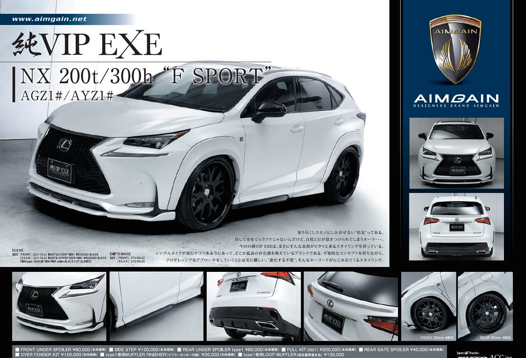 New Product AIMGAIN Lexus NX Part List - ClubLexus - Lexus ...