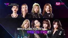 Unpretty Rapstar Ep.8 FINAL