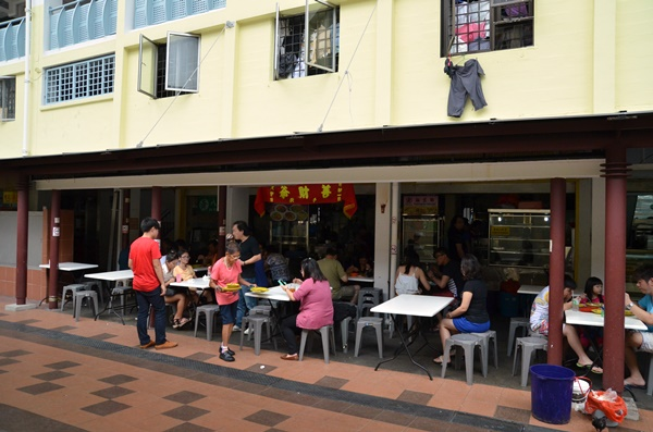Beo Crescent Hainan Curry Rice Tiong Bahru