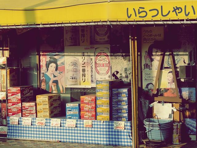 Old Japanese shop