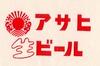 allumettes japon032
